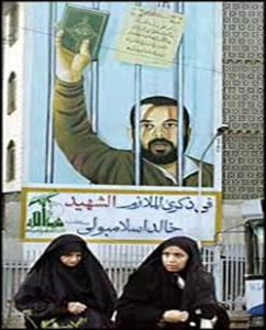 نصب تذكاري لخالد الإسلامبولي في طهران
