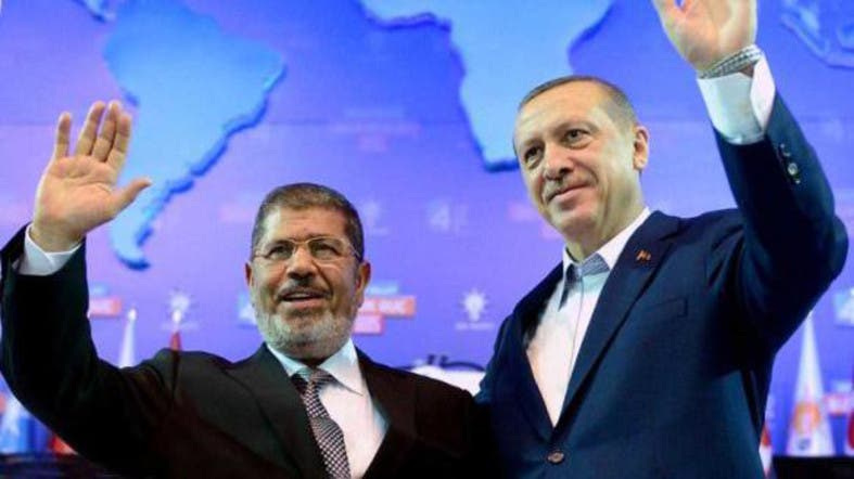 """Muslim Brotherhood conference in Istanbul described as """"disappointing"""" -  European Eye on Radicalization"""